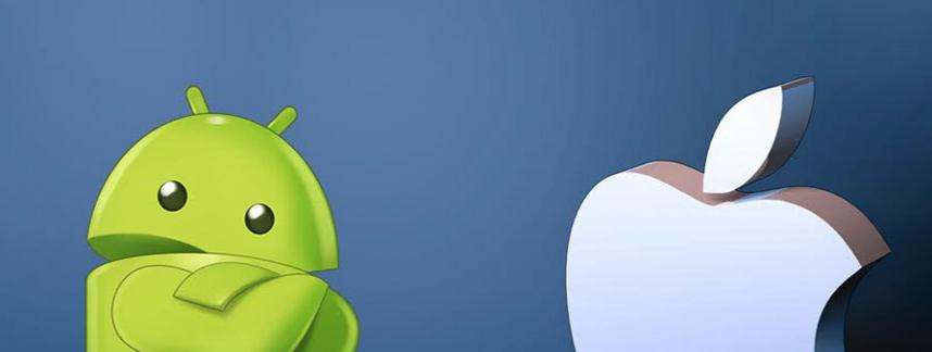 Android O vs iOS