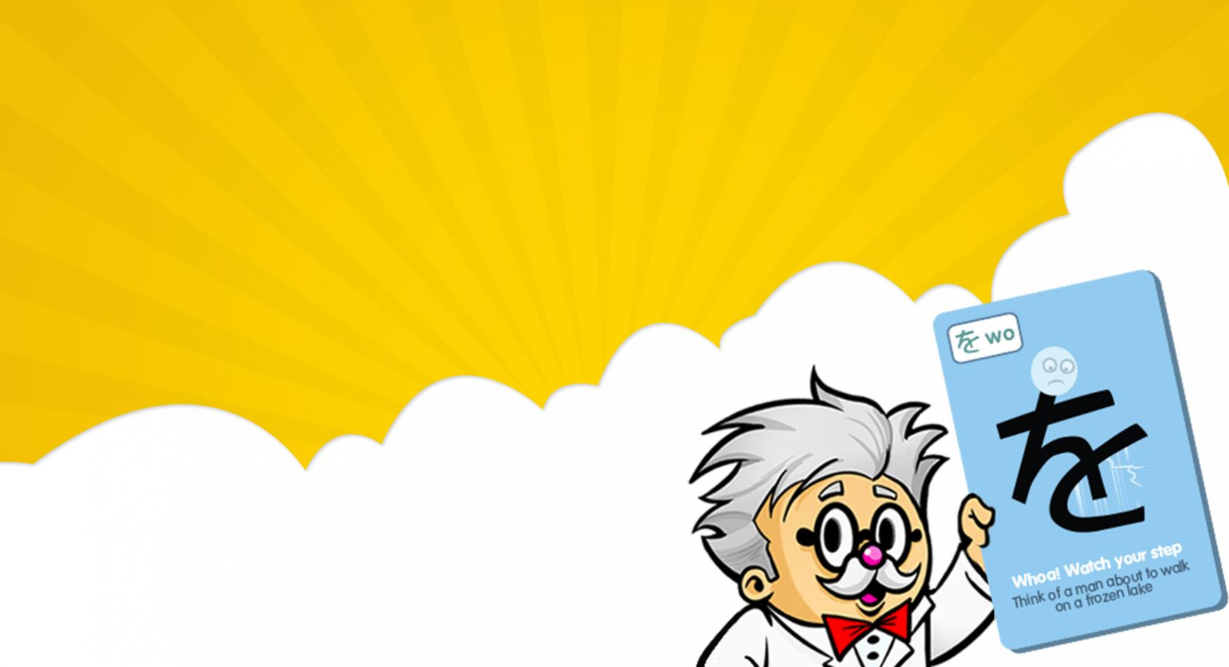 E Learning Cartoon Characters : Toddler boy doing speech game exercises on letter e learning